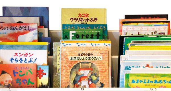Internationella  biblioteket i  hetluften