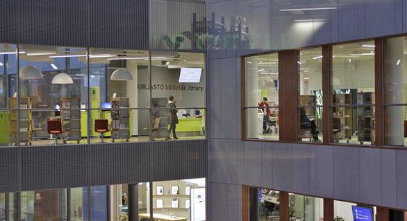 Integrerat bibliotek
